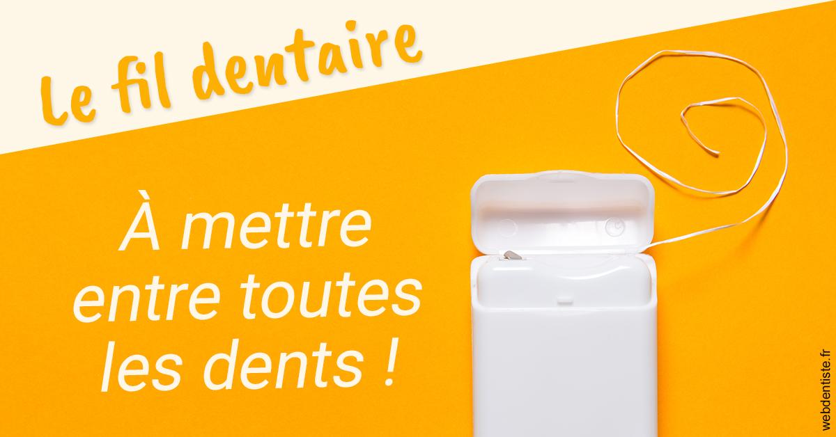 https://dr-bentitou-lothaire-ghislaine.chirurgiens-dentistes.fr/Le fil dentaire 1