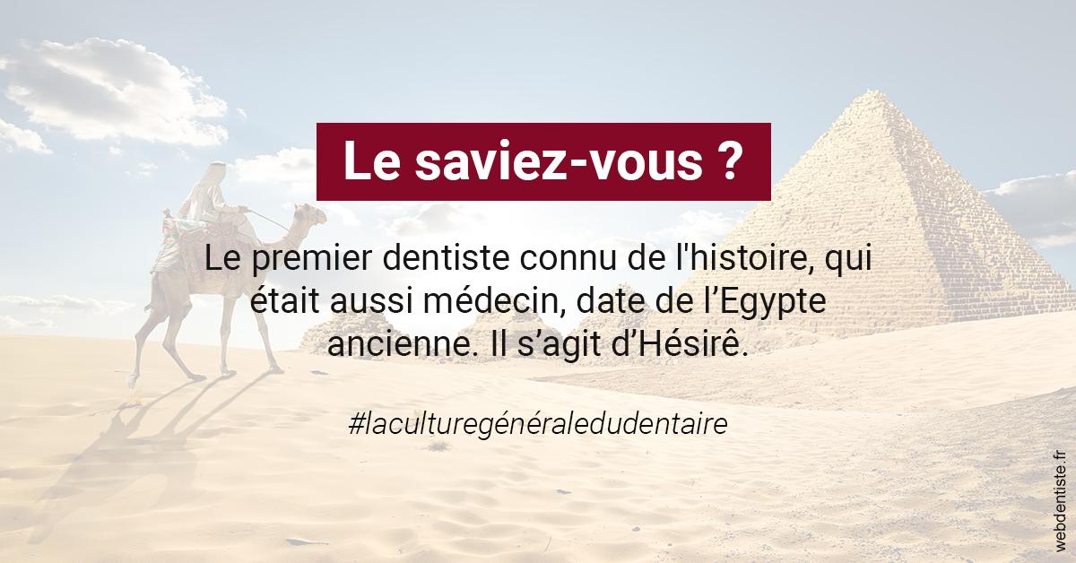 https://dr-bentitou-lothaire-ghislaine.chirurgiens-dentistes.fr/Dentiste Egypte 2